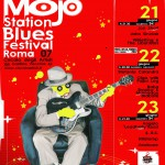 Mojo Station Blues Festival Roma 2007